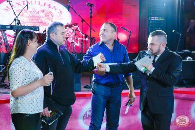 Вечеринка «Ретро FM», 22 ноября 2019 - Ресторан «Максимилианс» Казань - 23