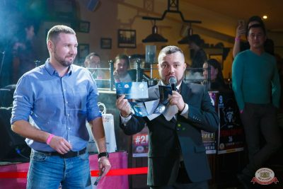Вечеринка «Ретро FM», 22 ноября 2019 - Ресторан «Максимилианс» Казань - 25