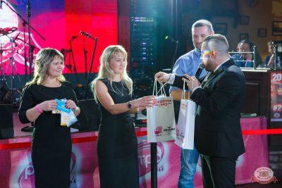 Вечеринка «Ретро FM», 22 ноября 2019 - Ресторан «Максимилианс» Казань - 27