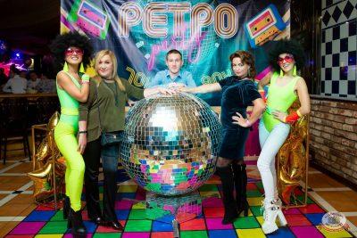 Вечеринка «Ретро FM», 22 ноября 2019 - Ресторан «Максимилианс» Казань - 3