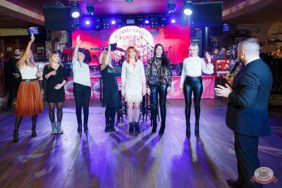 Вечеринка «Ретро FM», 22 ноября 2019 - Ресторан «Максимилианс» Казань - 31
