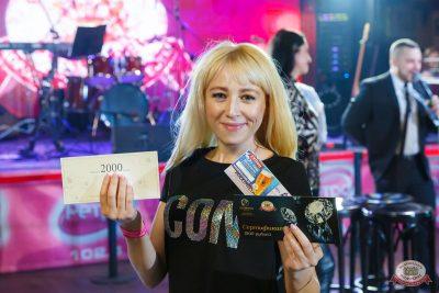 Вечеринка «Ретро FM», 22 ноября 2019 - Ресторан «Максимилианс» Казань - 33