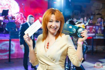 Вечеринка «Ретро FM», 22 ноября 2019 - Ресторан «Максимилианс» Казань - 34
