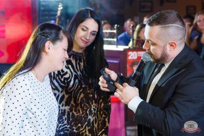 Вечеринка «Ретро FM», 22 ноября 2019 - Ресторан «Максимилианс» Казань - 35