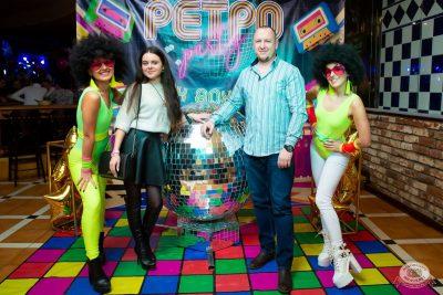 Вечеринка «Ретро FM», 22 ноября 2019 - Ресторан «Максимилианс» Казань - 4