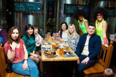 Вечеринка «Ретро FM», 22 ноября 2019 - Ресторан «Максимилианс» Казань - 42