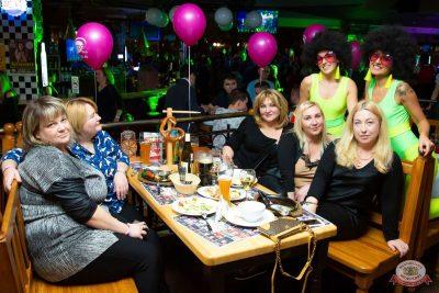 Вечеринка «Ретро FM», 22 ноября 2019 - Ресторан «Максимилианс» Казань - 43
