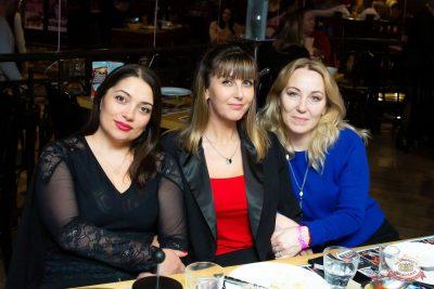 Вечеринка «Ретро FM», 22 ноября 2019 - Ресторан «Максимилианс» Казань - 47