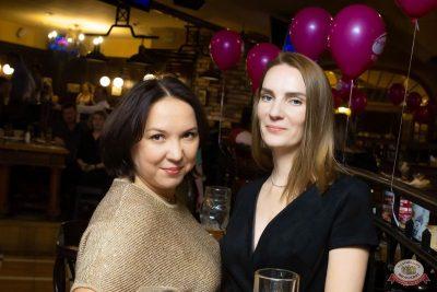 Вечеринка «Ретро FM», 22 ноября 2019 - Ресторан «Максимилианс» Казань - 48