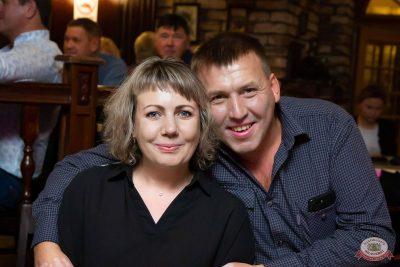 Вечеринка «Ретро FM», 22 ноября 2019 - Ресторан «Максимилианс» Казань - 49