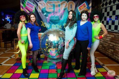 Вечеринка «Ретро FM», 22 ноября 2019 - Ресторан «Максимилианс» Казань - 5
