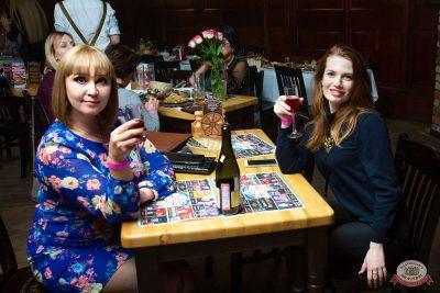 Вечеринка «Ретро FM», 22 ноября 2019 - Ресторан «Максимилианс» Казань - 52