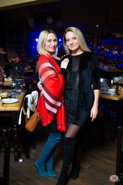 Вечеринка «Ретро FM», 22 ноября 2019 - Ресторан «Максимилианс» Казань - 54
