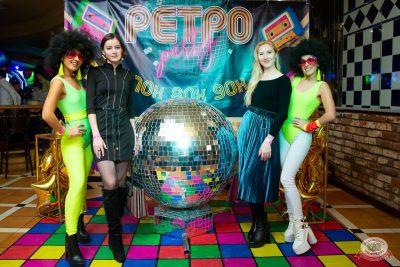 Вечеринка «Ретро FM», 22 ноября 2019 - Ресторан «Максимилианс» Казань - 6