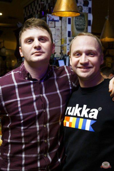 Вечеринка «Ретро FM», 22 ноября 2019 - Ресторан «Максимилианс» Казань - 61