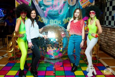 Вечеринка «Ретро FM», 22 ноября 2019 - Ресторан «Максимилианс» Казань - 9