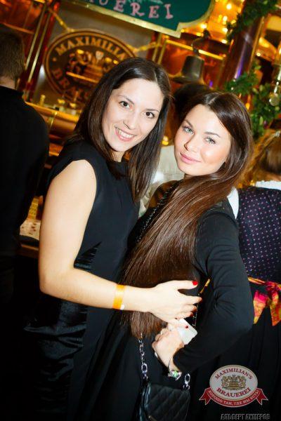 Вера Брежнева, 27 марта 2014 - Ресторан «Максимилианс» Казань - 06