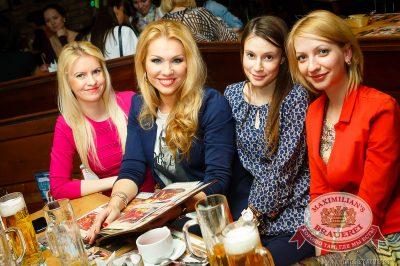 Вера Брежнева, 27 марта 2014 - Ресторан «Максимилианс» Казань - 15