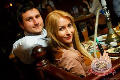 Вера Брежнева, 27 марта 2014 - Ресторан «Максимилианс» Казань - 28