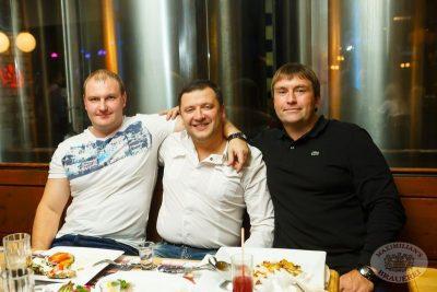 Веселые «Октобер-старты», 26 сентября 2013 - Ресторан «Максимилианс» Казань - 08