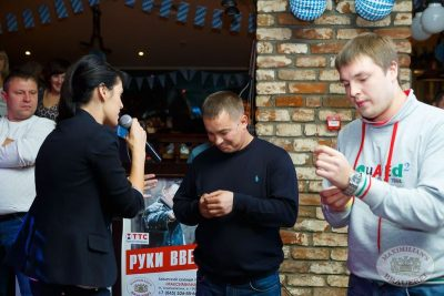 Веселые «Октобер-старты», 26 сентября 2013 - Ресторан «Максимилианс» Казань - 12