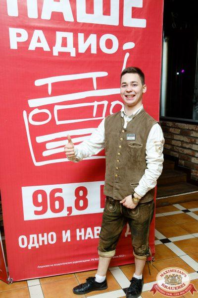 ВИА «Волга-Волга», 1 марта 2018 - Ресторан «Максимилианс» Казань - 00002