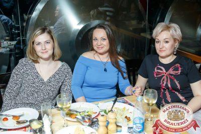 ВИА «Волга-Волга», 1 марта 2018 - Ресторан «Максимилианс» Казань - 00056