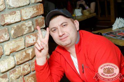 ВИА «Волга-Волга», 1 марта 2018 - Ресторан «Максимилианс» Казань - 00057