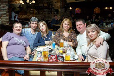ВИА «Волга-Волга», 1 марта 2018 - Ресторан «Максимилианс» Казань - 00063