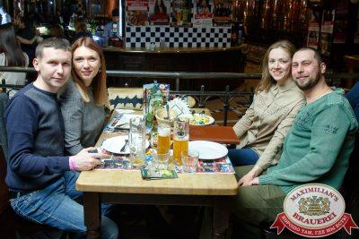 ВИА «Волга-Волга», 1 марта 2018 - Ресторан «Максимилианс» Казань - 00067