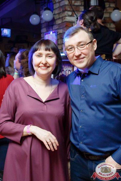 ВИА «Волга-Волга», 1 марта 2018 - Ресторан «Максимилианс» Казань - 00069