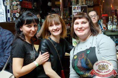 ВИА «Волга-Волга», 1 марта 2018 - Ресторан «Максимилианс» Казань - 00072