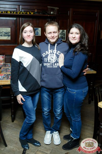 ВИА «Волга-Волга», 1 марта 2018 - Ресторан «Максимилианс» Казань - 00081