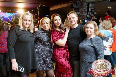 ВИА «Волга-Волга», 1 марта 2018 - Ресторан «Максимилианс» Казань - 00083