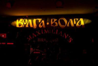 ВИА «Волга-Волга» и «Мамульки-Bend» в «Максимилианс», 12 апреля 2012 - Ресторан «Максимилианс» Казань - 01