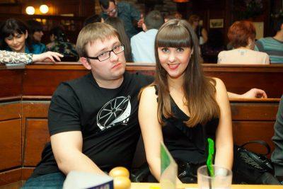 ВИА «Волга-Волга» и «Мамульки-Bend» в «Максимилианс», 12 апреля 2012 - Ресторан «Максимилианс» Казань - 23