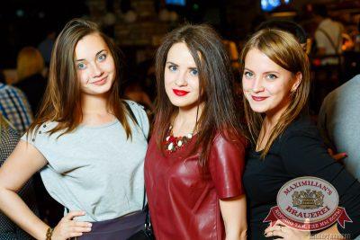 Вика Дайнеко, 9 октября 2014 - Ресторан «Максимилианс» Казань - 05