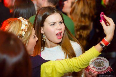 Вика Дайнеко, 9 октября 2014 - Ресторан «Максимилианс» Казань - 16