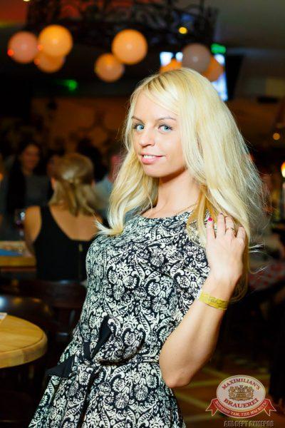 Вика Дайнеко, 9 октября 2014 - Ресторан «Максимилианс» Казань - 17