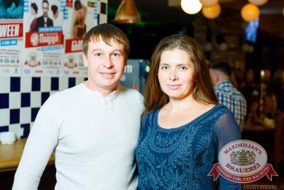 Вика Дайнеко, 9 октября 2014 - Ресторан «Максимилианс» Казань - 24