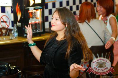 Вика Дайнеко, 9 октября 2014 - Ресторан «Максимилианс» Казань - 27