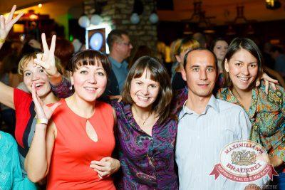 Вика Дайнеко, 9 октября 2014 - Ресторан «Максимилианс» Казань - 30