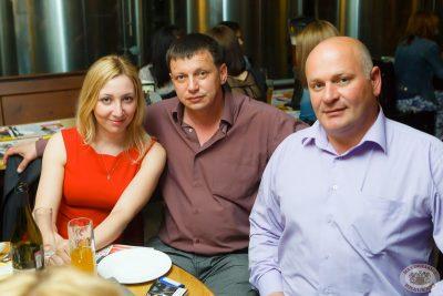 Группа «Винтаж», 23 мая 2013 - Ресторан «Максимилианс» Казань - 07