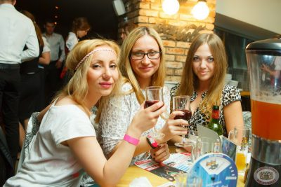 Группа «Винтаж», 23 мая 2013 - Ресторан «Максимилианс» Казань - 08