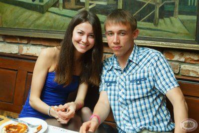 Группа «Винтаж», 23 мая 2013 - Ресторан «Максимилианс» Казань - 17
