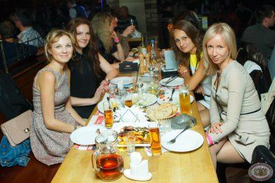 Группа «Винтаж», 23 мая 2013 - Ресторан «Максимилианс» Казань - 24