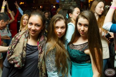 Группа «Винтаж», 23 мая 2013 - Ресторан «Максимилианс» Казань - 26