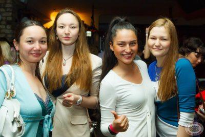Группа «Винтаж», 23 мая 2013 - Ресторан «Максимилианс» Казань - 27