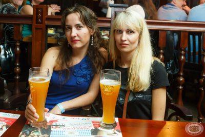 Группа «Винтаж», 23 мая 2013 - Ресторан «Максимилианс» Казань - 28