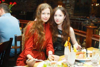 Группа «Винтаж», 23 мая 2013 - Ресторан «Максимилианс» Казань - 29